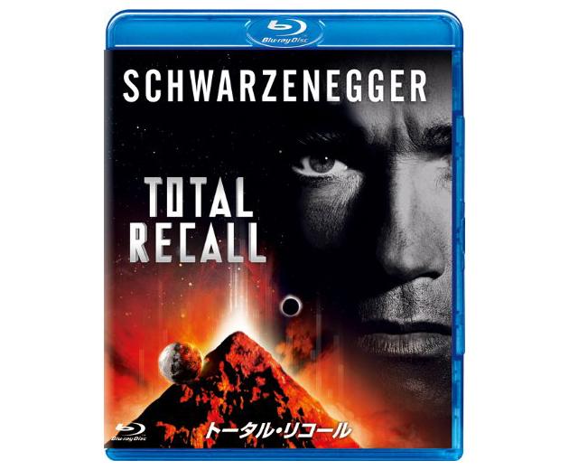 total_recall_bluray