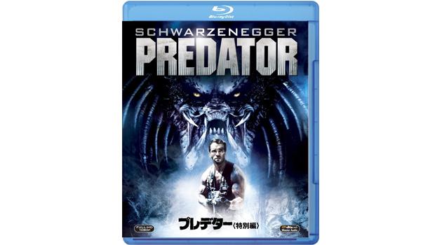 predator_set