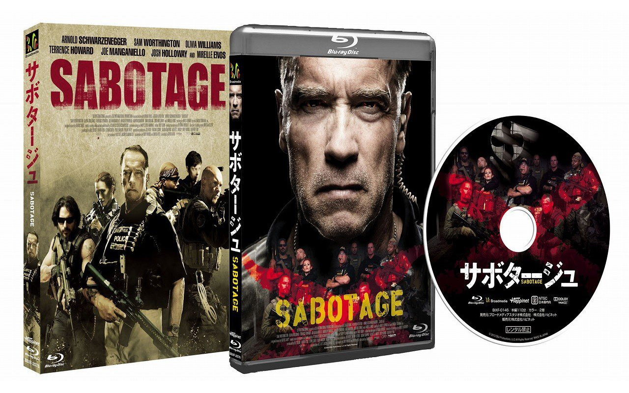 sabotage_bluray