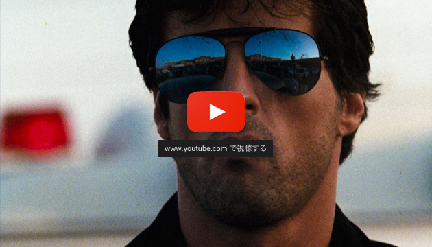 youtube_cobra