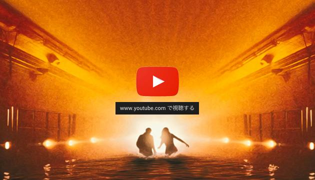 youtube_daylight