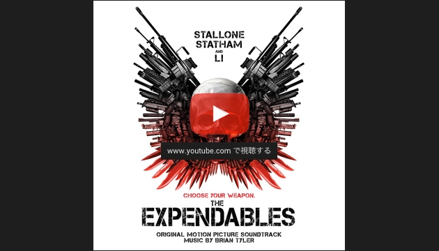 youtube_expendables