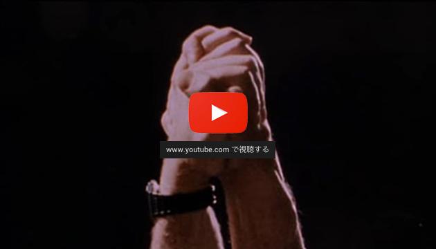 youtube_tango